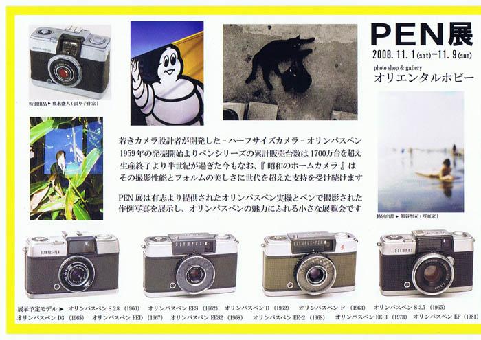 CCF20081102_00000.jpg