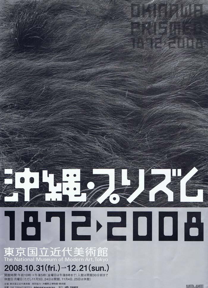 CCF20081202_00000.jpg