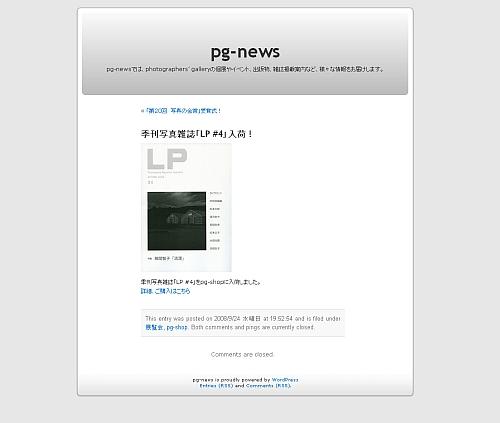 output_20080926_pgnews.jpg