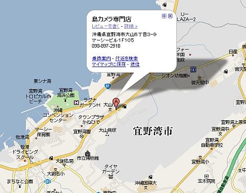 output_simakamera.jpg