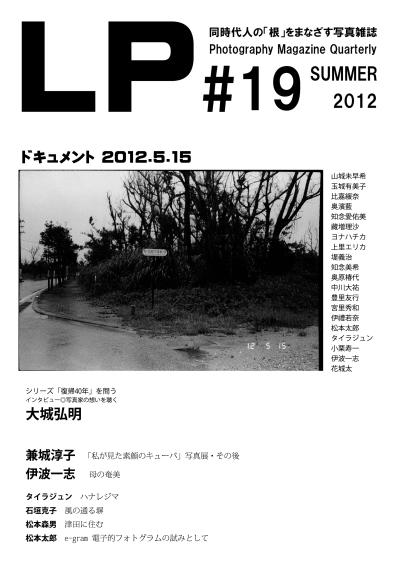 LP19.jpg