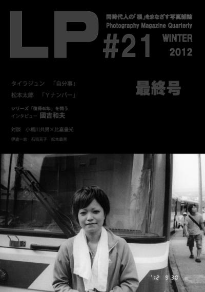 LP21.jpg