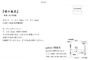 43df8b77ae08f65baa8ace315c8b69961-300x202.jpg