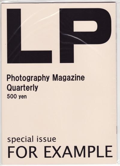 LP1_ext_hyosi.jpg